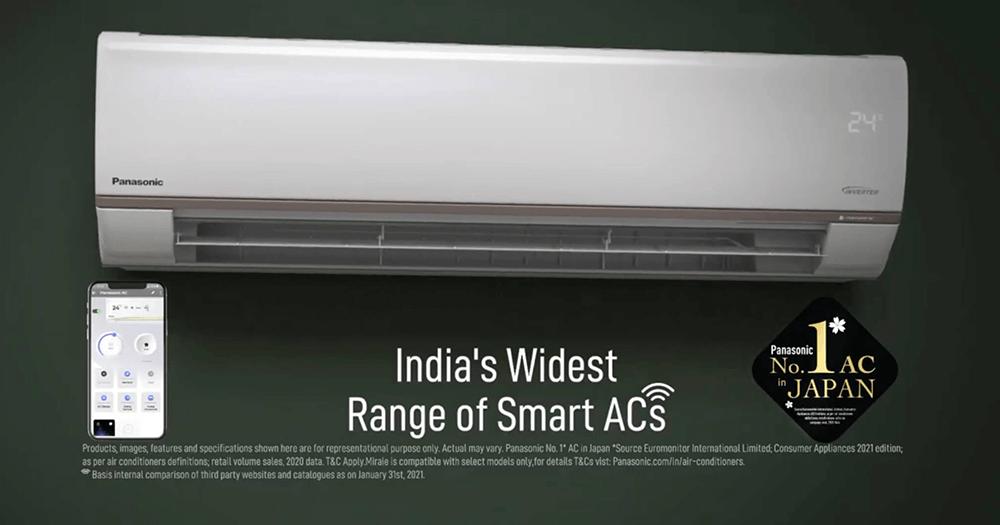 Panasonic AC Close Proximity Detection